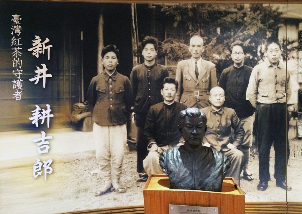 1947.6.19台灣紅茶守護者 新井耕吉郎逝世