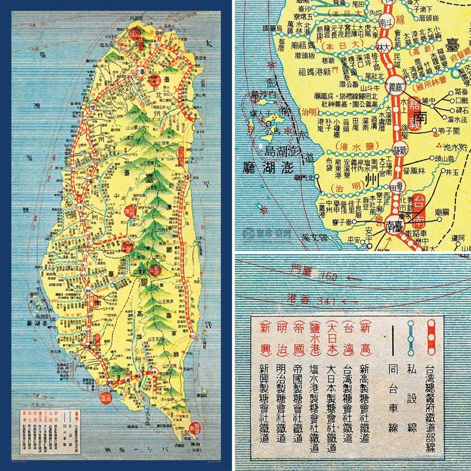 1934年臺灣鐵道地圖,看看劉銘傳成分有幾%?