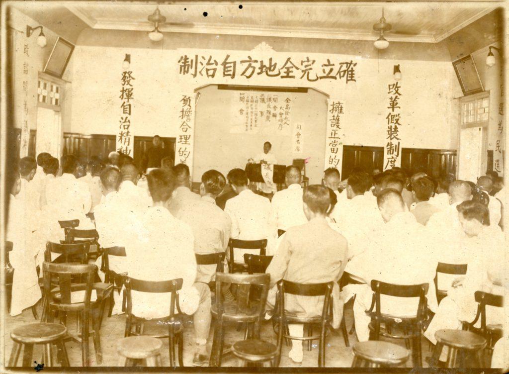 1930.8.17  臺灣民眾黨分裂